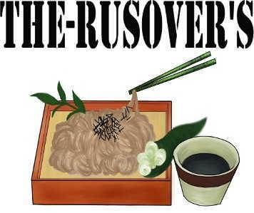 THE-RUSOVERS